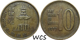 South Korea 10 Won 1970-1982 KM#6a