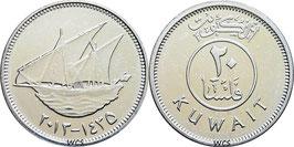 Kuwait 20 Fils 1434-1436 (2012-2015) KM#-
