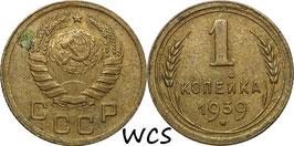 Soviet Union 1 Kopek 1939 Y#105 VF+