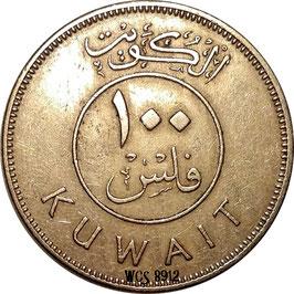 Kuwait 100 Fils 1382-1432 (1962-2011) KM#14
