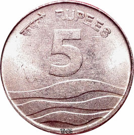 India 5 Rupees 2008 B KM#330 VF