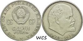 Soviet Union 1 Ruble 1970 Y#141 VF