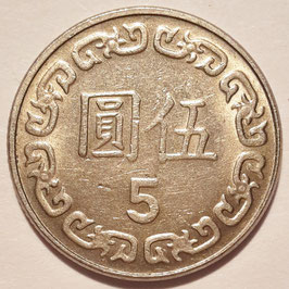 Taiwan 5 Yuan 1981-2017 (70-106) Y#552