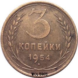 Soviet Union 3 Kopeks 1946-1957 Y#114