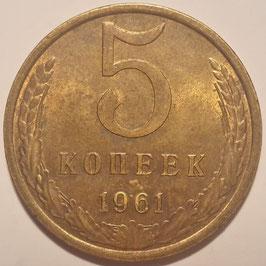 Soviet Union 5 Kopeks 1961-1991 Y#129a