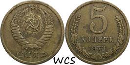 Soviet Union 5 Kopeks 1973 Y#129a VF-
