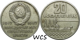 Soviet Union 20 Kopeks 1967 - 50th Anniversary of the October Revolution Y#138 VF