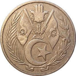 Algeria 1 Dinar 1964 KM#100 F