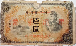 China (Japanese Imperial Government) 100 Yen 1945 M.28 G