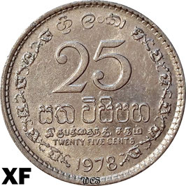 Sri Lanka 25 Cents 1975 & 1978 KM#141.1