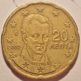 Greece 20 Cents 2002-2006 KM#185