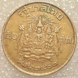 Thailand 50 Satang 1957 Y#81 VF