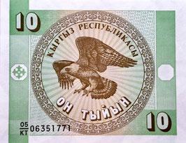 Kyrgyzstan 10 Tyjyn 1993 KT P.2b UNC