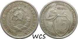 Soviet Union 15 Kopeks 1934 Y#96 VF-