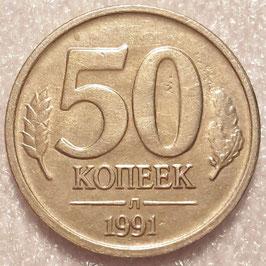 Soviet Union 50 Kopeks 1991 Y#292 VF