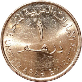 United Arab Emirates 1 Dirham 1995-2007 KM#6.2
