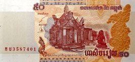 Cambodia 50 Riels 2002 P.52a UNC