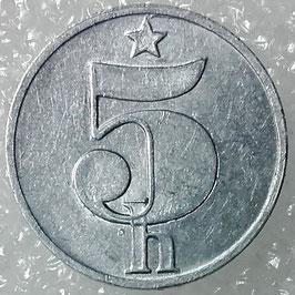 Czechoslovakia 5 Haleru 1977-1990 KM#86