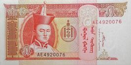 Mongolia 5 Tugrik 2008 P.61B UNC