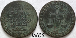 Zanzibar 1 Pysa 1882 (1299) KM#1 F