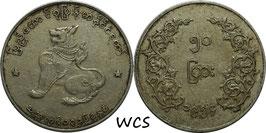 Myanmar50 Pyas 1954 KM#36 VF