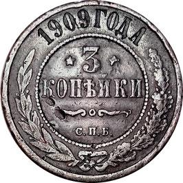 Russia Empire 3 Kopeks 1909 Y#11.2 F