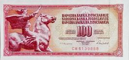Yugoslavia 100 Dinara 1978, 1981, 1986 P.90