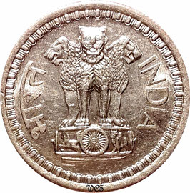 India 50 Paise 1968 Mumbai KM#58.2 VF+
