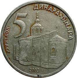 Serbia 5 Dinara 2003 KM#36 VF