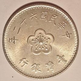 Taiwan 1 Yuan 1960-1980 (49-69) Y#536