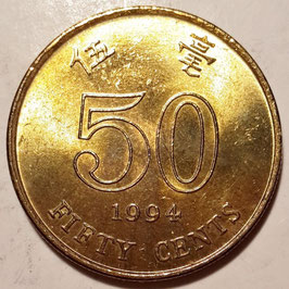 Hong Kong 50 Cents 1993-2017 KM#68
