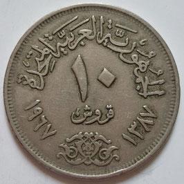 Egypt 10 Piastres 1967 KM#413 VF