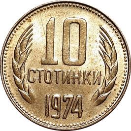 Bulgaria 10 Stotinki 1974-1990 KM#87