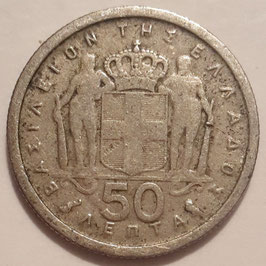 Greece 50 Lepta 1954-1965 KM#80