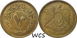 Egypt 10 Milliemes 1973 KM#435 VF