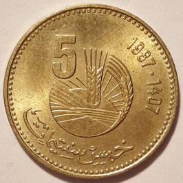 Morocco 5 Santimat 1987 (1407) - F.A.O. Y#83