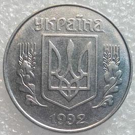 Ukraine 5 Kopiyok 1992 KM#7 XF