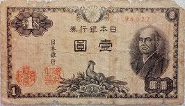 Japan 1 Yen 1946 P.85 G