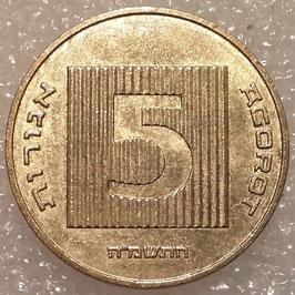 Israel 5 Agorot 1985 KM#157