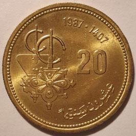 Morocco 20 Santimat 1987 (1407) - F.A.O. Y#85