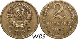 Soviet Union 2 Kopeks 1957 Y#120 VF+