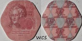Transnistria 10 Rubles 2014 KM#- UNC