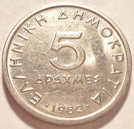Greece 5 Drachmes 1982-2000 KM#131 VF/XF