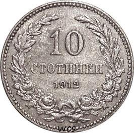 Bulgaria 10 Stotinki 1906-1913 KM#25