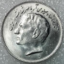 Iran 10 Rials 1966-1973 KM#1178