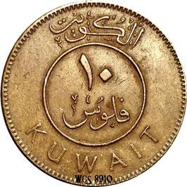 Kuwait 10 Fils 1382-1432 (1962-2011) KM#11