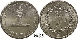Cambodia 50 Riels BE2538 (1994) KM#92 UNC