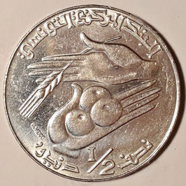 Tunisia ½ Dinar 1988 & 1990 F.A.O. KM#318