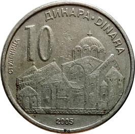 Serbia 10 Dinara 2005-2011 KM#41