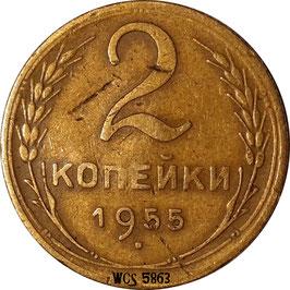 Soviet Union 2 Kopeks 1955 Y#113 F